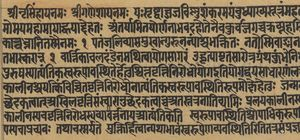 Devanagari - How a spoken language found it's form
