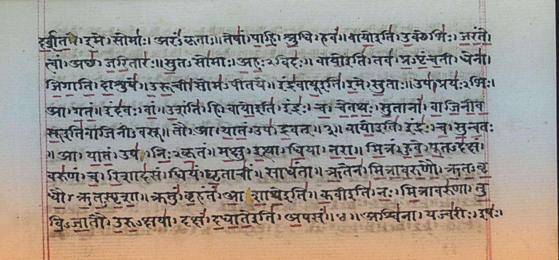 Collection of Yoga Mantras - AshtangaYoga info