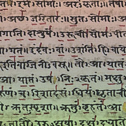 Patanjali's Yoga-Sutra – the Guide of Yoga, with translation and commentary