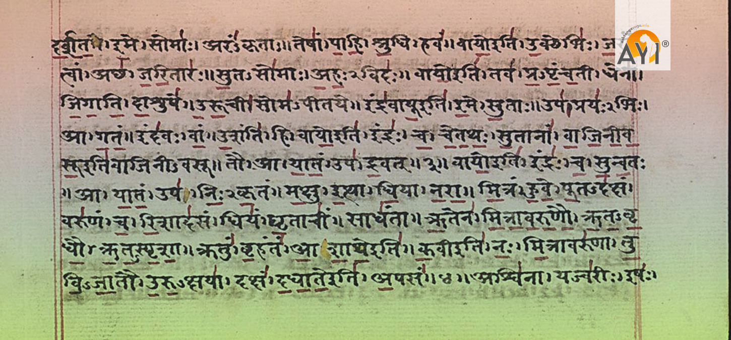 Patanjalis Yoga Sutra The Guide Of Yoga With Translation And