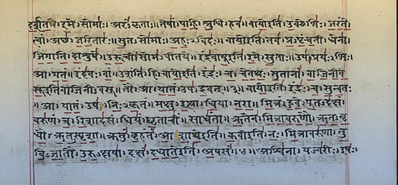 Bhadram Shanti Mantra Ashtangayoga Info