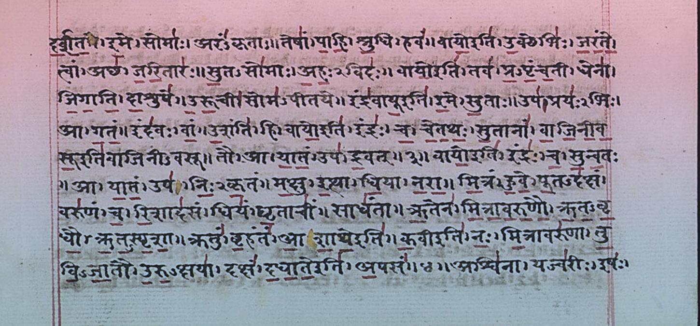 Paying homage to Patanjali - AshtangaYoga info