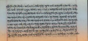 Transliteration Tool - AshtangaYoga info