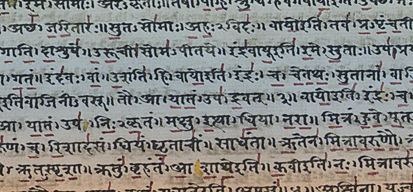 Source texts and Mantra: Ancient texts of wisdom brought to life word by word