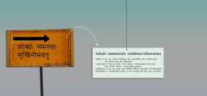 Transliteration - bring Sanskrit into a script you're familiar with