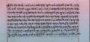 Svatmarama's Hatha Yoga Pradipika – The Candle of Hatha Yoga