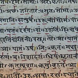 The Ashtanga Yoga Mantra opening the practice