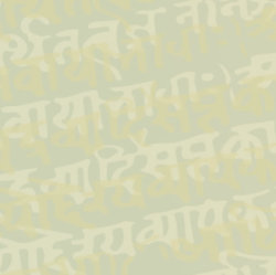 Sandhi: Pronuncation and spelling of words and sentences