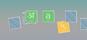 Devanagari Spiel - Lerne Sanskrit-Texte im Original zu lesen!
